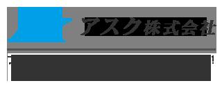 フローリングのことなら東大和市の『アスク株式会社』へ|パートナーさま・現場スタッフを求人中!